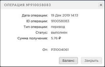 http://sg.uploads.ru/t/kTVba.jpg