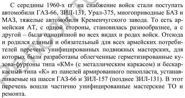 http://sg.uploads.ru/t/kUv0n.jpg