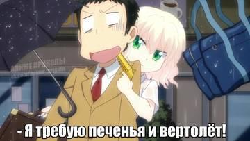 http://sg.uploads.ru/t/kY1Qf.jpg