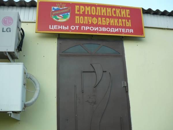 http://sg.uploads.ru/t/kga7r.jpg