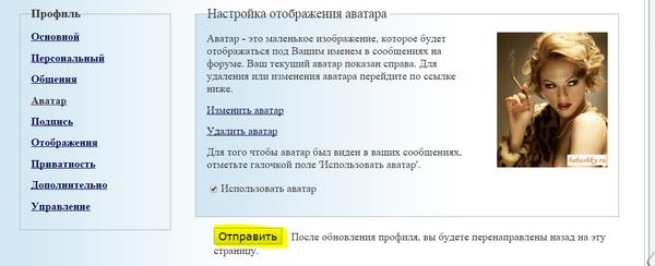 http://sg.uploads.ru/t/kt8dN.png