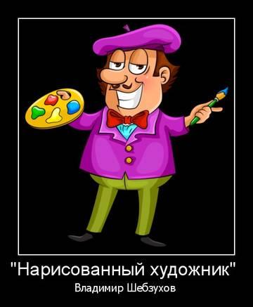 http://sg.uploads.ru/t/kwpi1.jpg