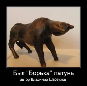 http://sg.uploads.ru/t/kzmQy.jpg
