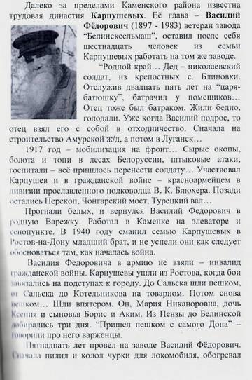 http://sg.uploads.ru/t/l4A2T.jpg