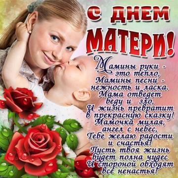 http://sg.uploads.ru/t/l6gn9.jpg