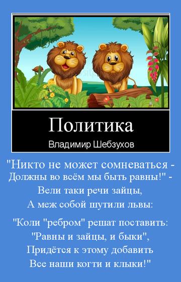 http://sg.uploads.ru/t/l9m6E.png