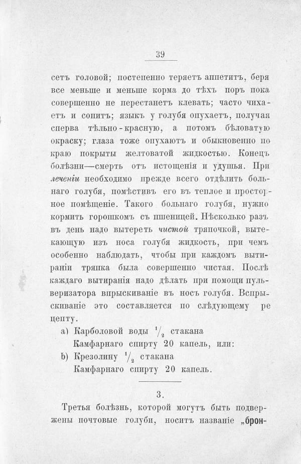 http://sg.uploads.ru/t/lGNcE.jpg