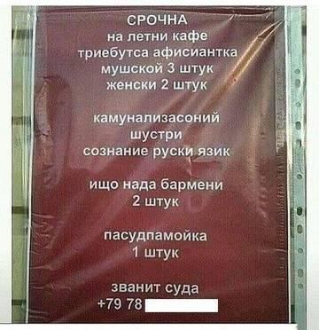 http://sg.uploads.ru/t/lMoBP.jpg
