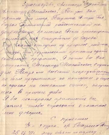 http://sg.uploads.ru/t/lNPgL.jpg
