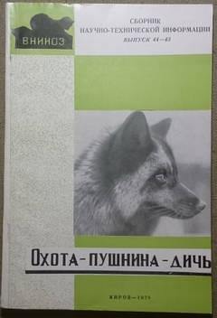 http://sg.uploads.ru/t/lc7tR.jpg