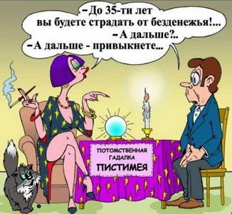 http://sg.uploads.ru/t/lrFSa.jpg