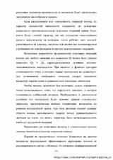 http://sg.uploads.ru/t/m5Aq1.jpg