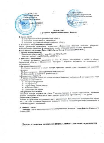 http://sg.uploads.ru/t/mBoJx.jpg
