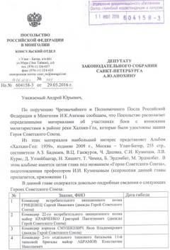 http://sg.uploads.ru/t/mLXf7.jpg