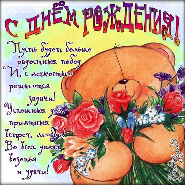 http://sg.uploads.ru/t/mfVaq.jpg