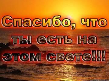 http://sg.uploads.ru/t/naeR8.jpg