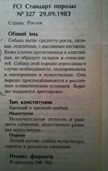 http://sg.uploads.ru/t/ncJaQ.jpg