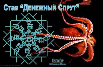 http://sg.uploads.ru/t/o7hRH.jpg