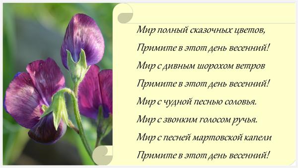 http://sg.uploads.ru/t/o7j8V.png