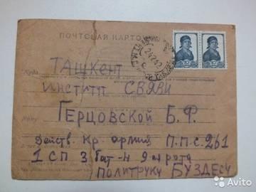 http://sg.uploads.ru/t/oM5FW.jpg