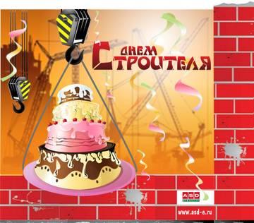 http://sg.uploads.ru/t/oMZAp.jpg
