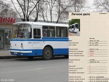 http://sg.uploads.ru/t/oNGQa.jpg