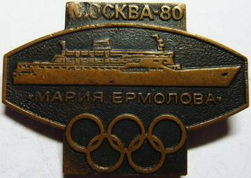 http://sg.uploads.ru/t/oUqms.jpg