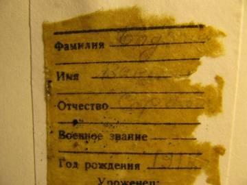 http://sg.uploads.ru/t/oaKWI.jpg