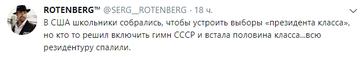 http://sg.uploads.ru/t/och0b.png