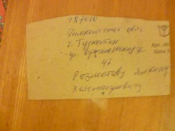 http://sg.uploads.ru/t/oniD2.jpg