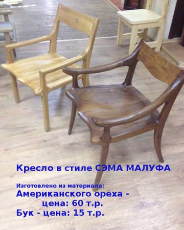 http://sg.uploads.ru/t/otLuZ.jpg