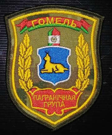 http://sg.uploads.ru/t/p0wIc.jpg