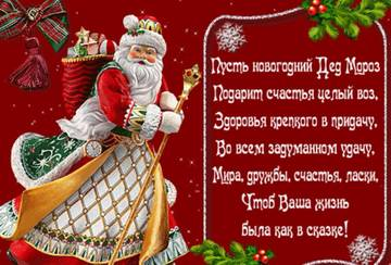 http://sg.uploads.ru/t/p3qrD.jpg