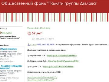 http://sg.uploads.ru/t/p4hyT.jpg