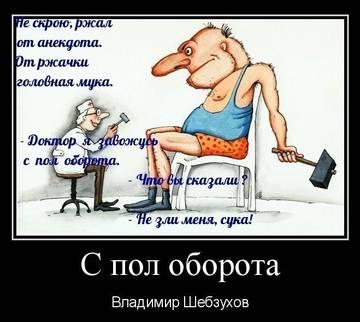 http://sg.uploads.ru/t/pOnZY.jpg