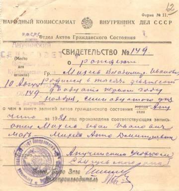 http://sg.uploads.ru/t/qC4ML.jpg