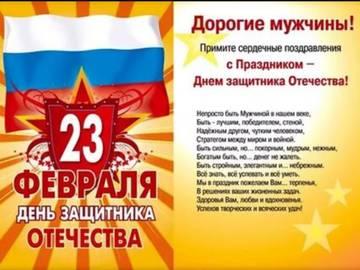 http://sg.uploads.ru/t/qQVEC.jpg