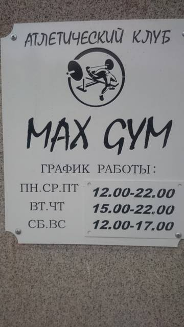 http://sg.uploads.ru/t/qRGNP.jpg