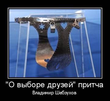 http://sg.uploads.ru/t/qYRIn.jpg