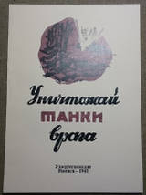 http://sg.uploads.ru/t/r5EdD.jpg