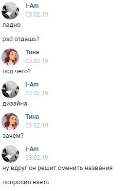 http://sg.uploads.ru/t/rOsBG.png