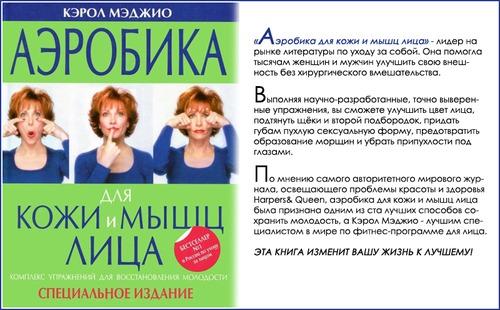 http://sg.uploads.ru/t/rwFkP.jpg