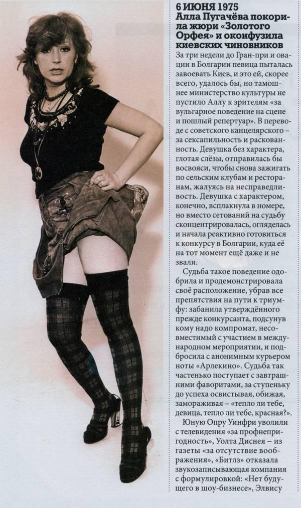 http://sg.uploads.ru/t/rxmeP.jpg