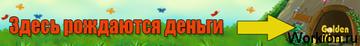 http://sg.uploads.ru/t/s3r4M.png