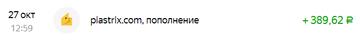 http://sg.uploads.ru/t/s76ve.png