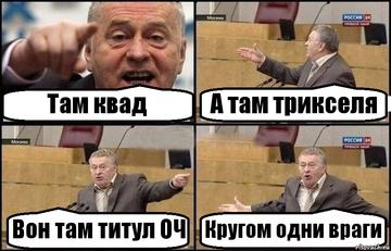 http://sg.uploads.ru/t/sBLTm.png