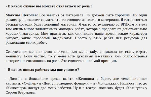 http://sg.uploads.ru/t/sI0oc.png