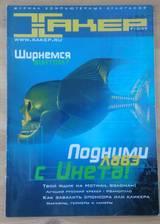 http://sg.uploads.ru/t/sLRQE.jpg