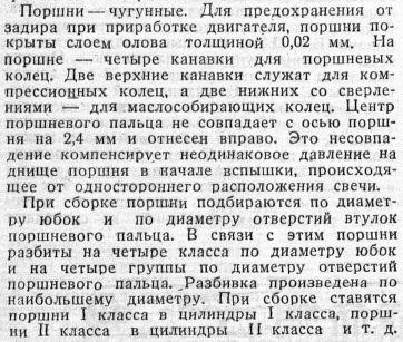 http://sg.uploads.ru/t/sMYol.jpg