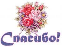 http://sg.uploads.ru/t/sUFHX.jpg